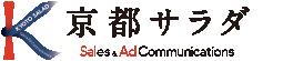 株式会社京都サラダ